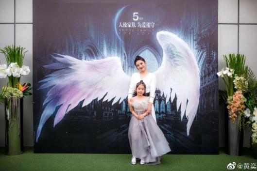黄奕回忆女儿被夺走 借着戏中角色克服了自己的恐惧