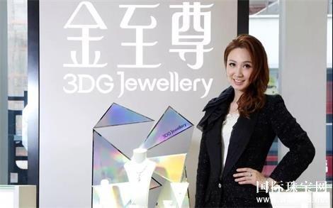 金至尊珠宝常务董事张雅玲荣获《JESSICA 旭茉》2019 卓越成就女性大奖