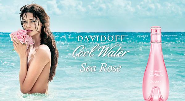 Davidoff 海洋玫瑰女性淡香水