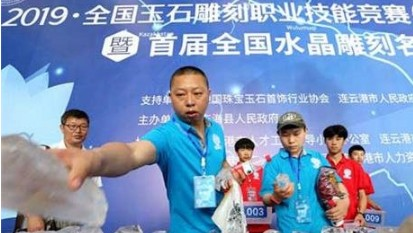 2019·全国玉石雕刻职业技能竞赛开赛