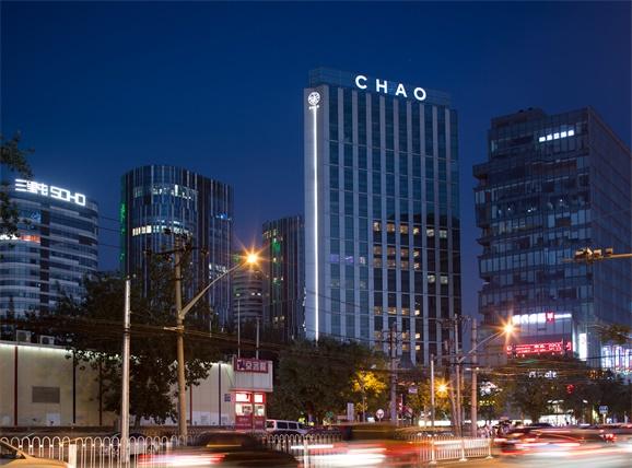 CHAO 多维度现代生活载体酒店