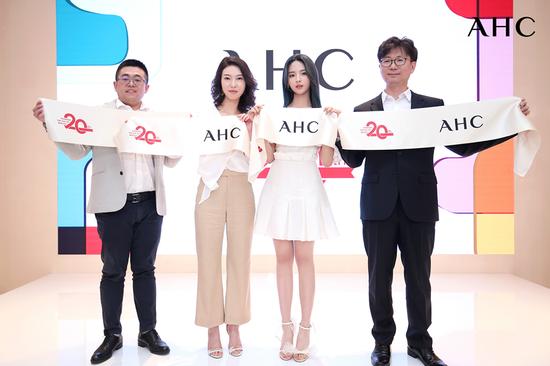 杨超越点亮AHC20周年盛典