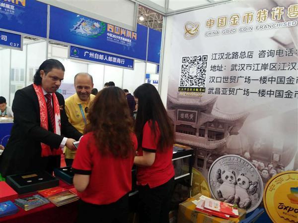 武汉华泉钱币应邀参展中国2019世界集邮展览