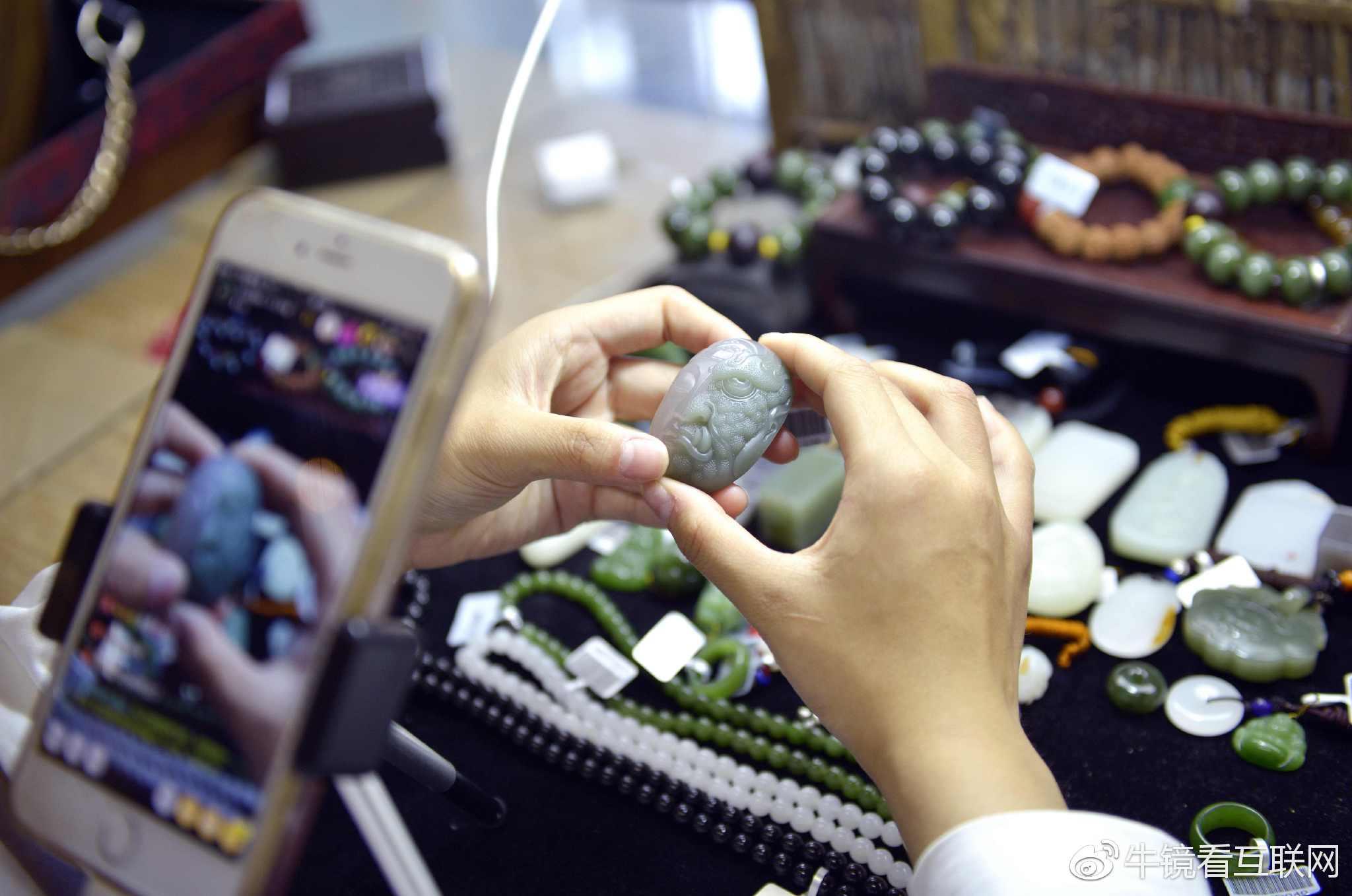 全国首个珠宝行业淘宝直播基地