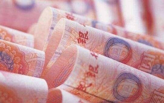 5月人民幣國際支付占比升至四個月高點 國際排名維持第五