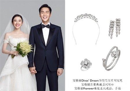 张若昀唐艺昕的婚纱照 珠宝配饰好抢眼!
