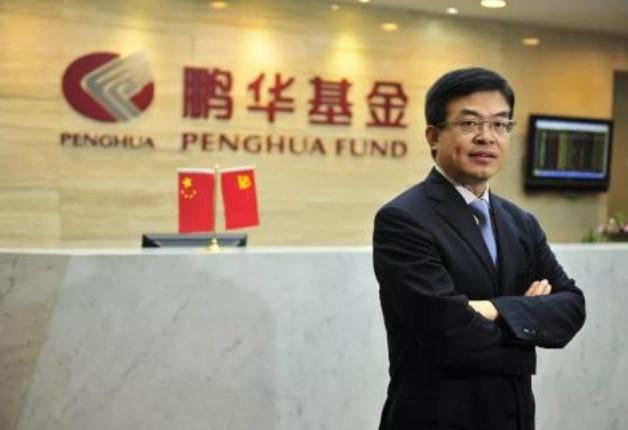 可喜可贺!鹏华产业基金最新净值涨幅达2.57%