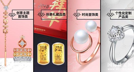 金一黄金不遗余力的铸就珠宝卓越品质