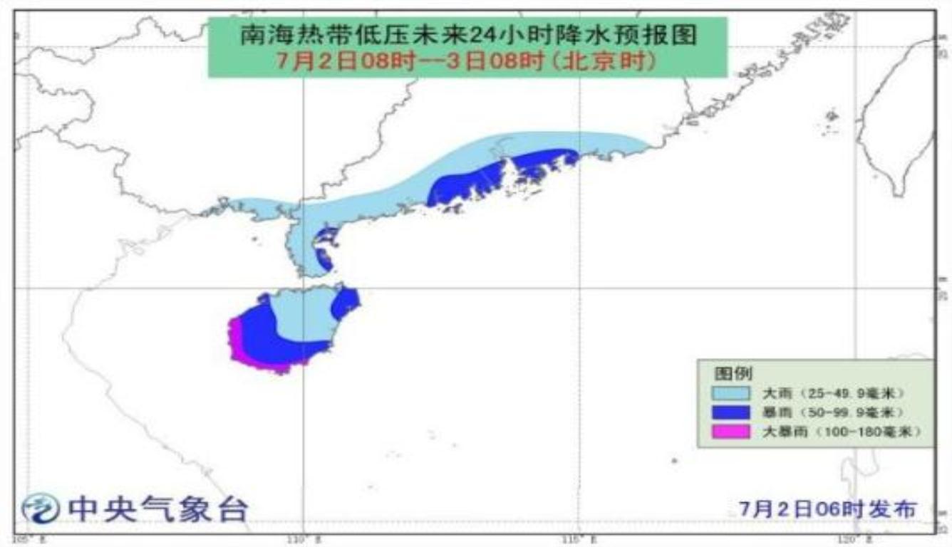 2019台风最新消息:台风将于3日凌晨登陆海南