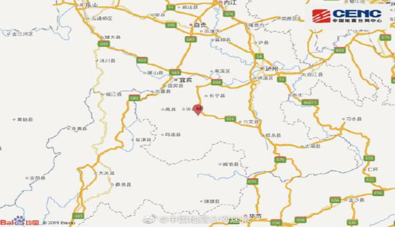 宜宾长宁4.8级地震 震源深度10千米
