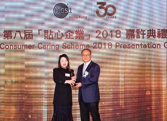 六福珠宝连续七年被香港货品编码协会评选为「贴心企业」