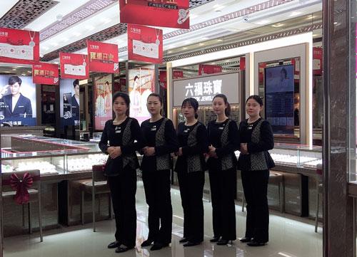 香港地区珠宝市场受内地经济和政策波动影响较大