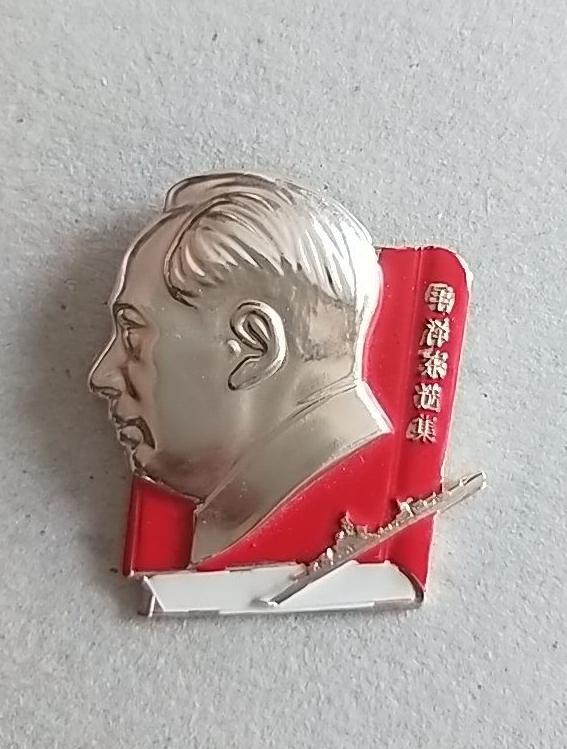 """""""军舰""""毛主席像章价格多少?"""