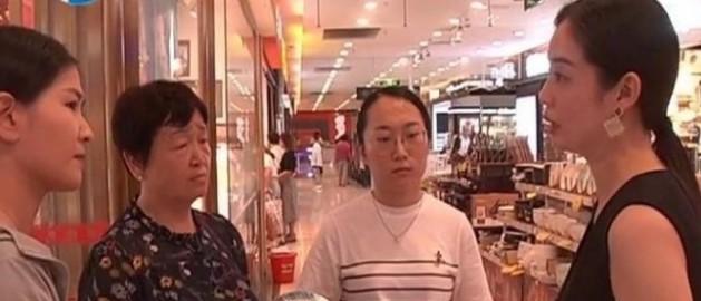 老人花680买了老凤祥的珍珠项链 女儿一看觉得母亲被骗了