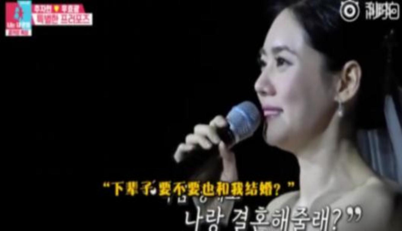 秋瓷炫求婚于晓光 这是什么神仙爱情啊!