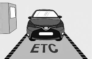 ETC市场增量一亿 银行站在移动支付风口
