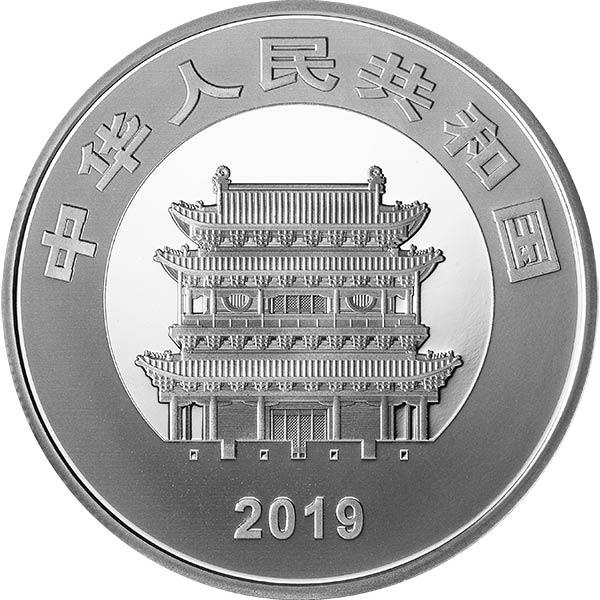 世界遗产(平遥古城)30克银币鉴赏
