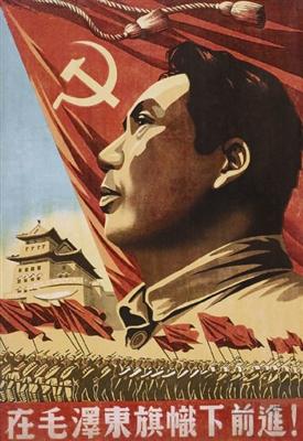 """""""在毛泽东旗帜下前进""""——毛主席纪念章大汇总"""