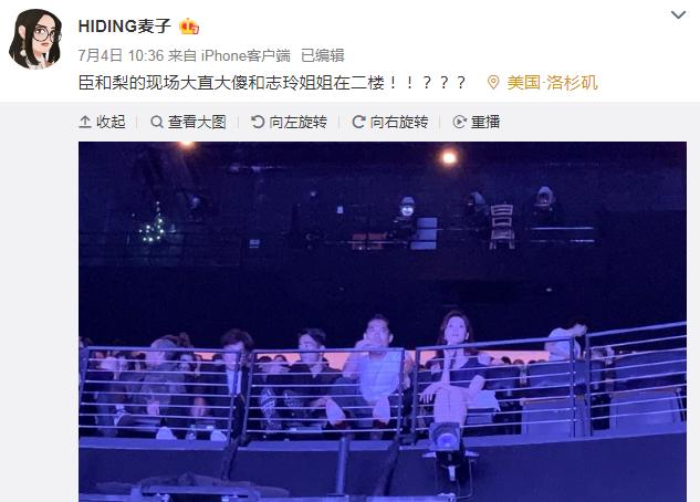 林志玲夫妇首合体 观看演唱会恩爱十足
