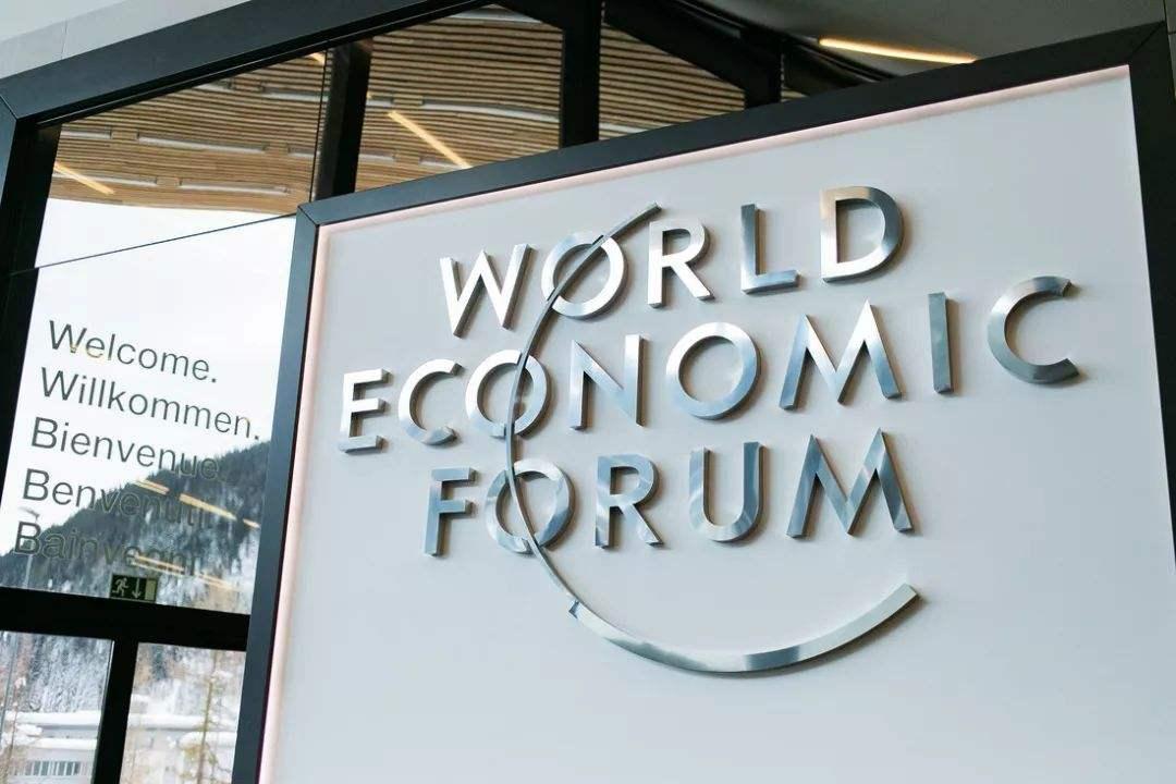 夏季达沃斯:大湾区金融科技创新备受瞩目