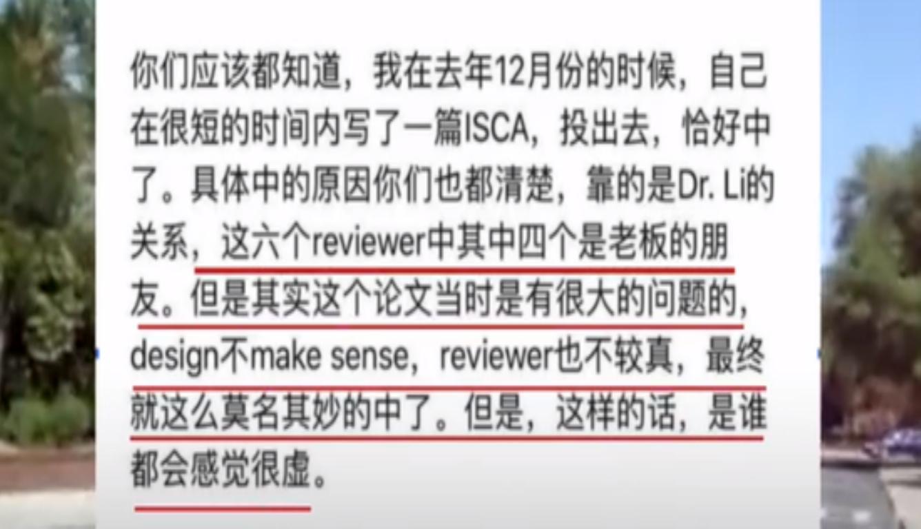 中国博士生在美自杀 曾向导师提出撤稿遭拒