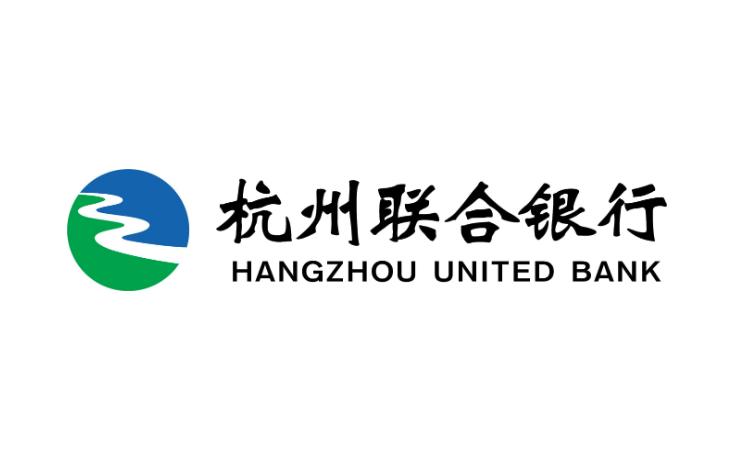 杭州联合银行:两笔股权将司拍 去年营收同比增24.82%