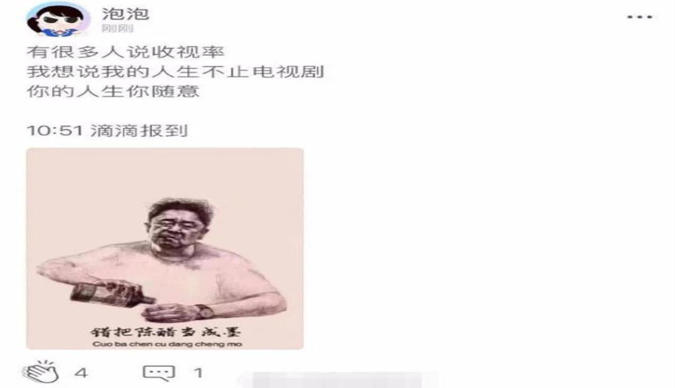 郑爽新剧收视暴跌 本尊非常强硬地回应了质疑