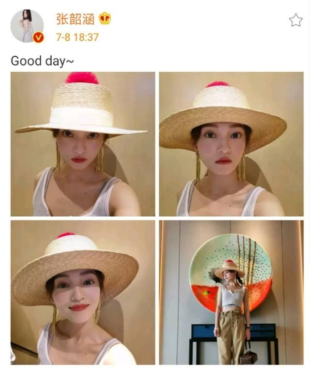 张韶涵自拍撞脸赵薇 穿吊带露脐装