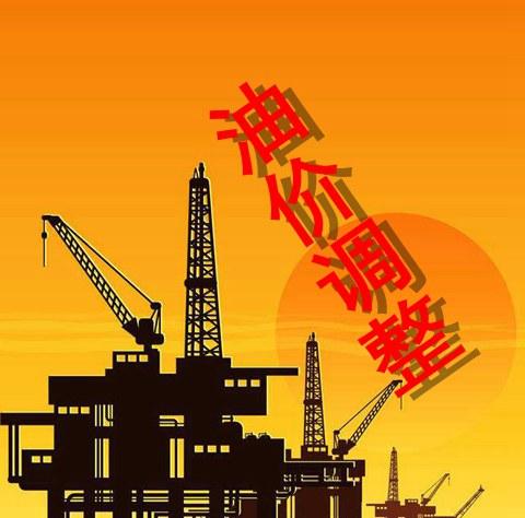 油价调整最新消息:今晚国内油价将迎上调