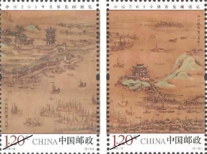 《中国2019世界集邮展览》纪念邮票 向世界展示东道主湖北武汉的风情气韵