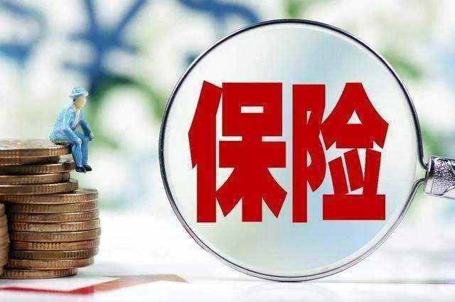 中国人寿保险推出印尼寿险市场首款人民币保险