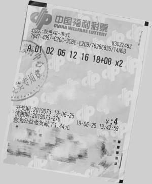 小伙深圳访友中1136万 家人生日组合,4元中得双色球2注头奖
