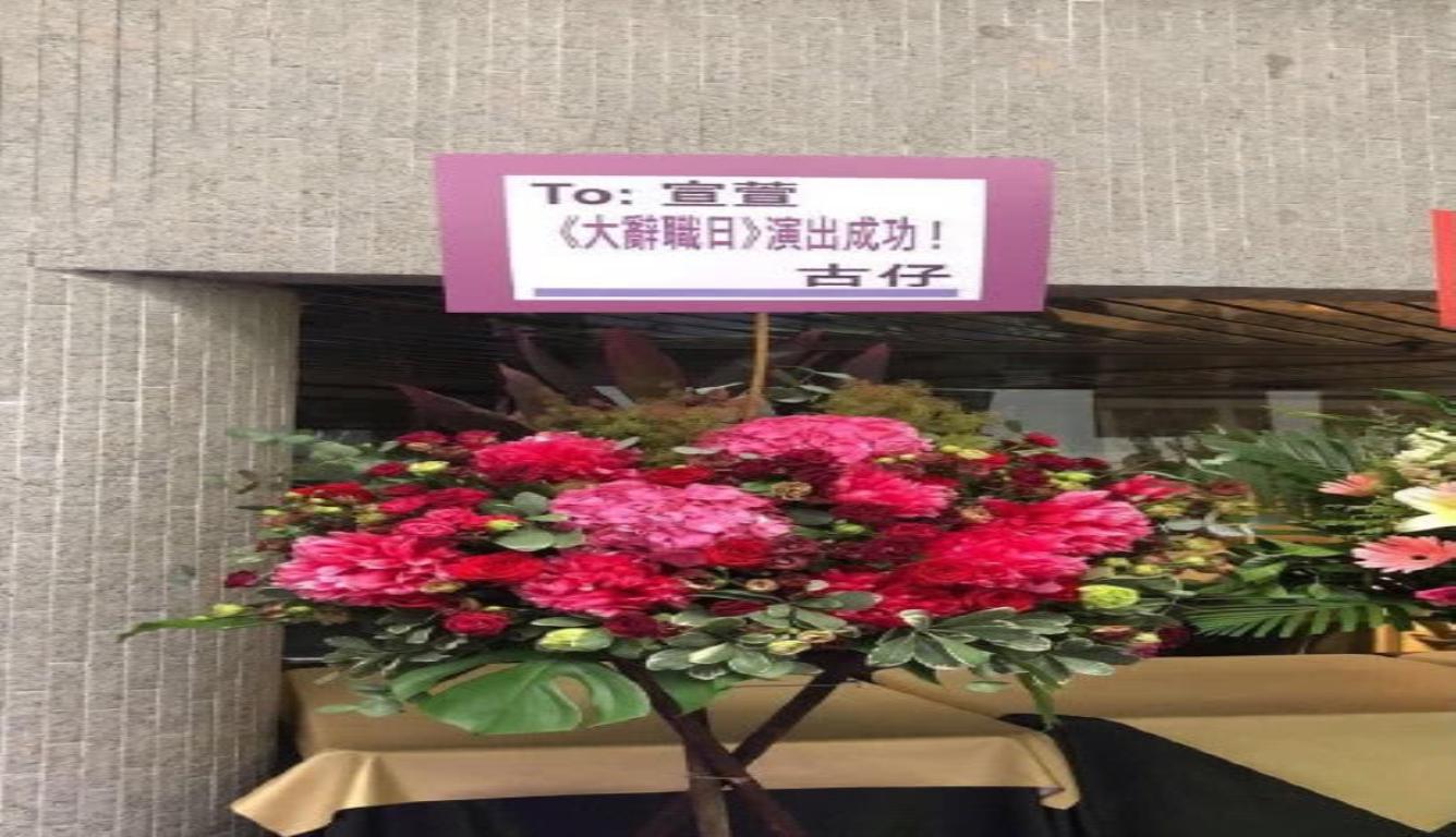 曝古天乐将与宣萱结婚 经纪人:当然不是