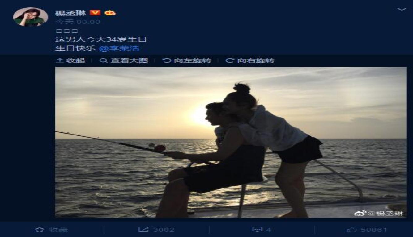 杨丞琳从背后搂着李荣浩 网友:请你们原地结婚
