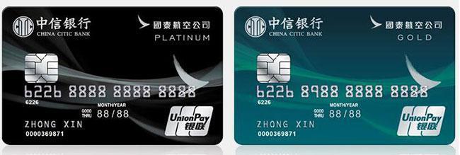 盘点:2019各银行有延误险的信用卡