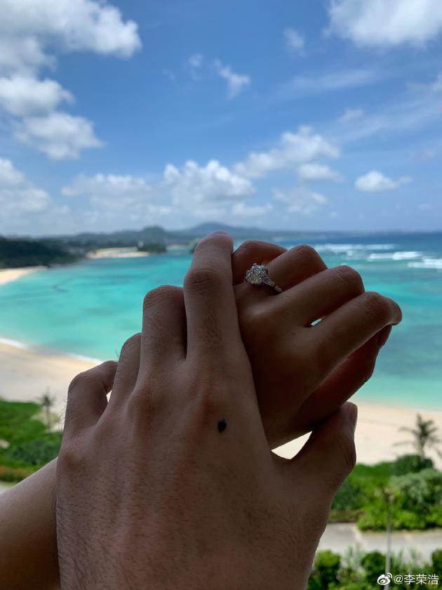 杨丞琳被求婚 手上这枚戒指约66至88万人民币