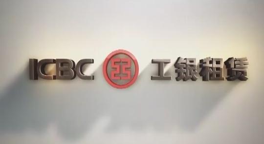 外资评级子公司首发评级报告 工银租赁获3A评级