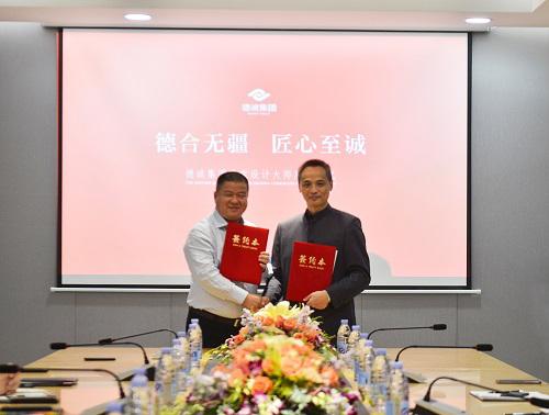 德诚集团聘请中国珠宝设计教父任进为首席珠宝创意顾问