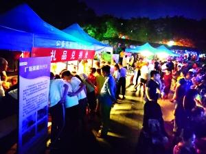 河源体彩进社区活动启动 首站吸引近600居民捧场