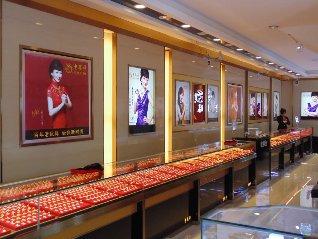 老凤祥再次入围《财富》中国上市公司500强排行榜