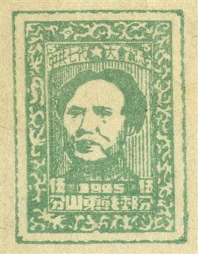 """""""五个第一""""邮票 成为了红色文化记忆和珍贵的革命文物"""