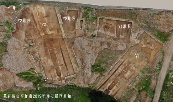 宁波奉化陈君庙山窑址群考古发现