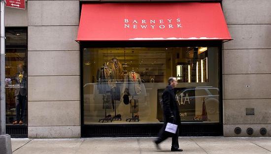 年近百岁的美国奢侈品百货Barneys在寻求申请破产保护