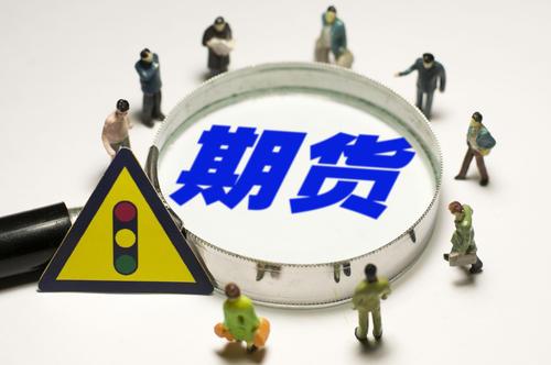 證監會建設完成了證券期貨法規數據庫并已正式上線運行