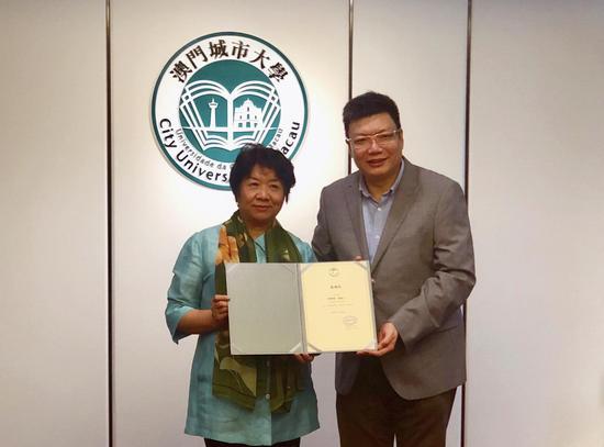 """澳门城市大学举办""""刘光启奖学金""""签约仪式"""