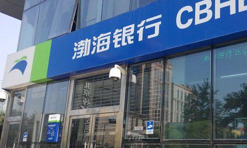 渤海银行中期业绩表现出色 资产总额较年初增长5%
