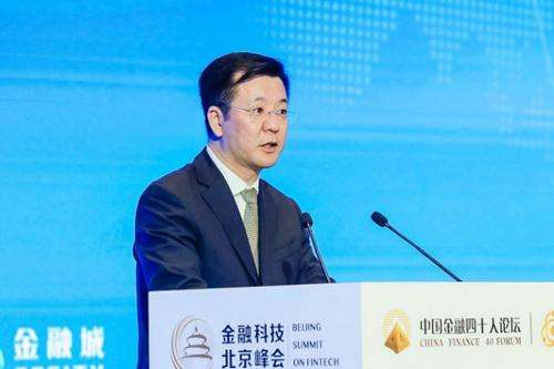 央行科技司司长李伟:3方面着手强化金融科技的示范引领和生态建设