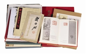 """出版年代较早的书画名家作品印刷物成""""香饽饽"""""""