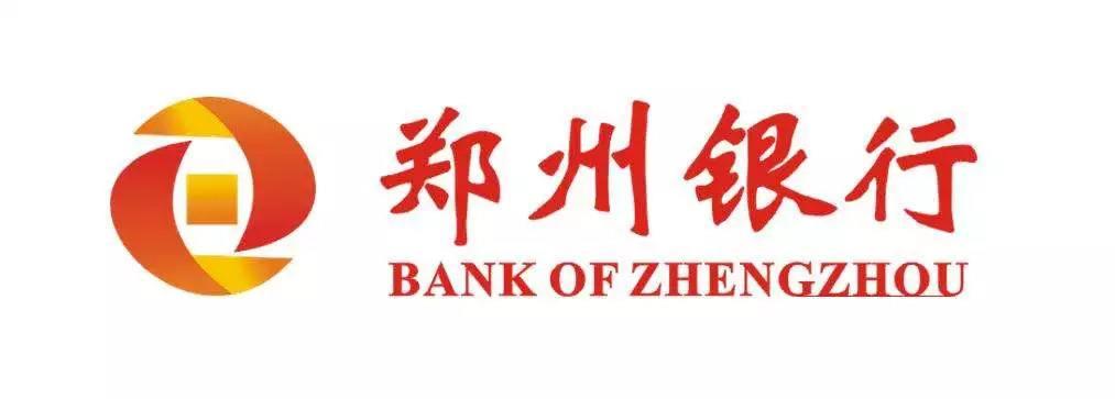郑州银行向不超10名特定对象非公开发行不超10亿A股