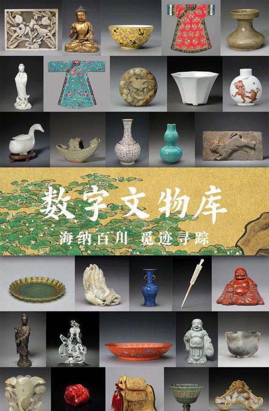 五万多的故宫名画文物 以后登陆故宮博物院网站就能看到